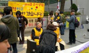 protestkorea